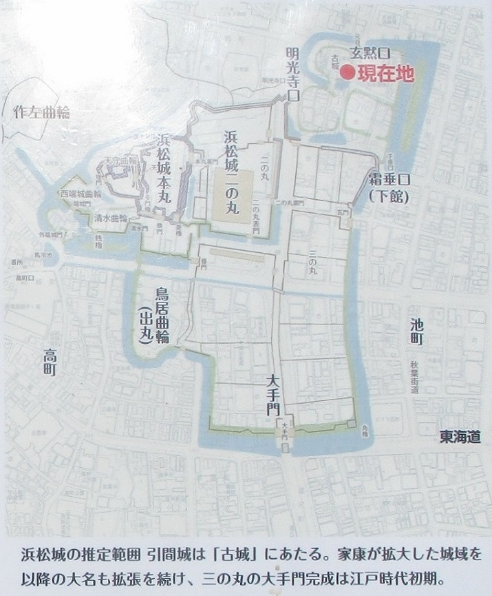 2020.6.4 (32-1) 元城町東照宮 - 引間城本丸あと地図 715-865