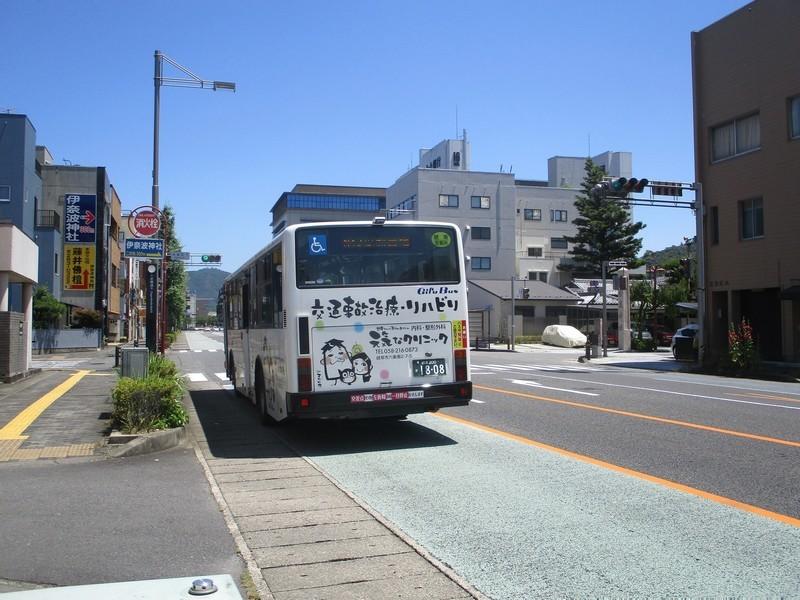 2020.6.7 (6) 伊奈波通りバス停 - 岐阜バス 1600-1200