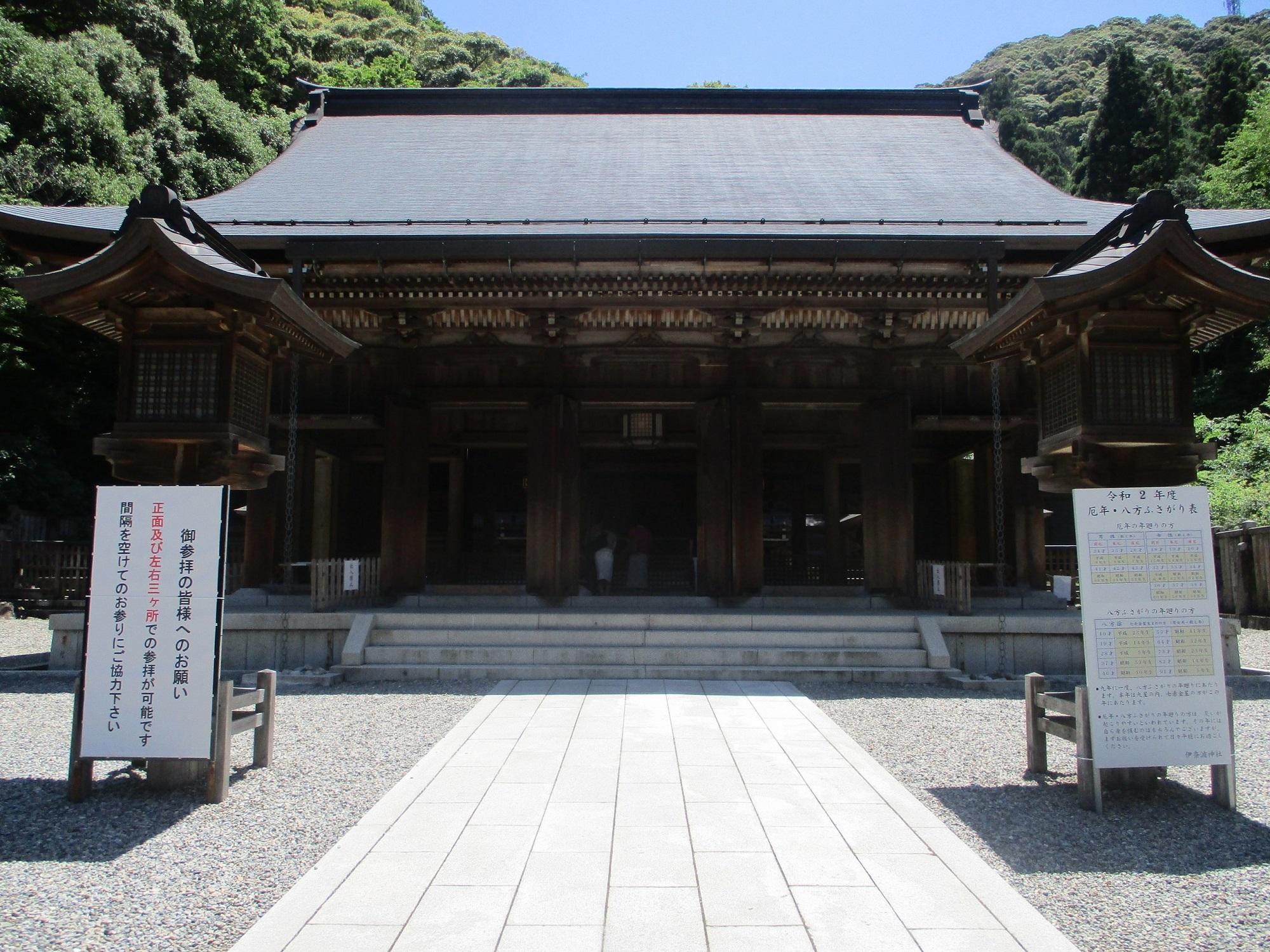 2020.6.7 (7) 伊奈波神社 - 拝殿 2000-1500
