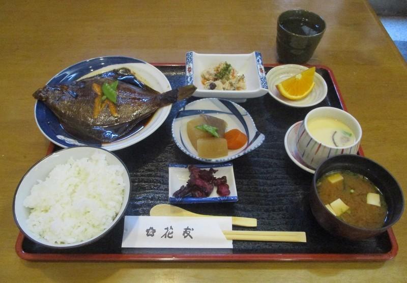 2020.6.16 (9) 花友食堂 - にざかな定食(たけ) 1180-820