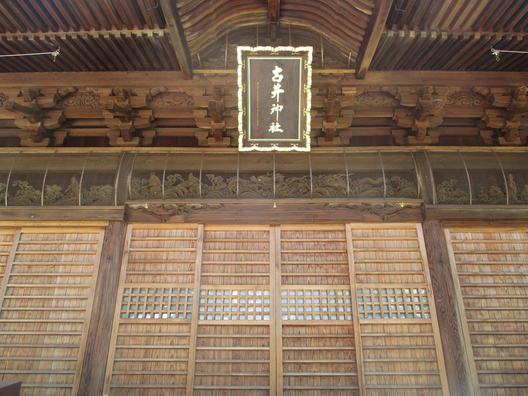 2020.6.17 (4) 古井神社 - 拝殿のきした 2000-1500