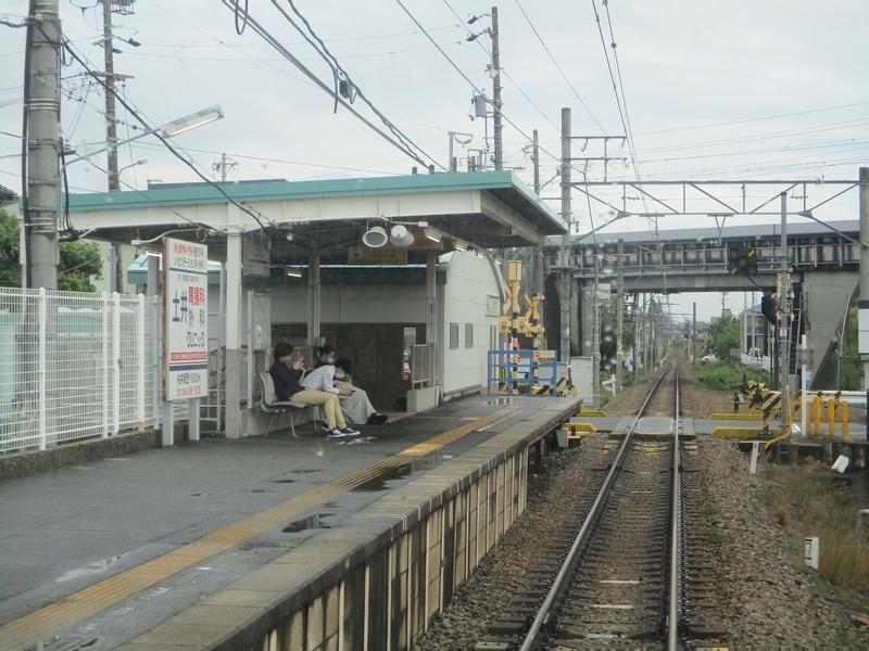2020.6.19 (25) 西尾いきふつう - ふるい 1600-1200