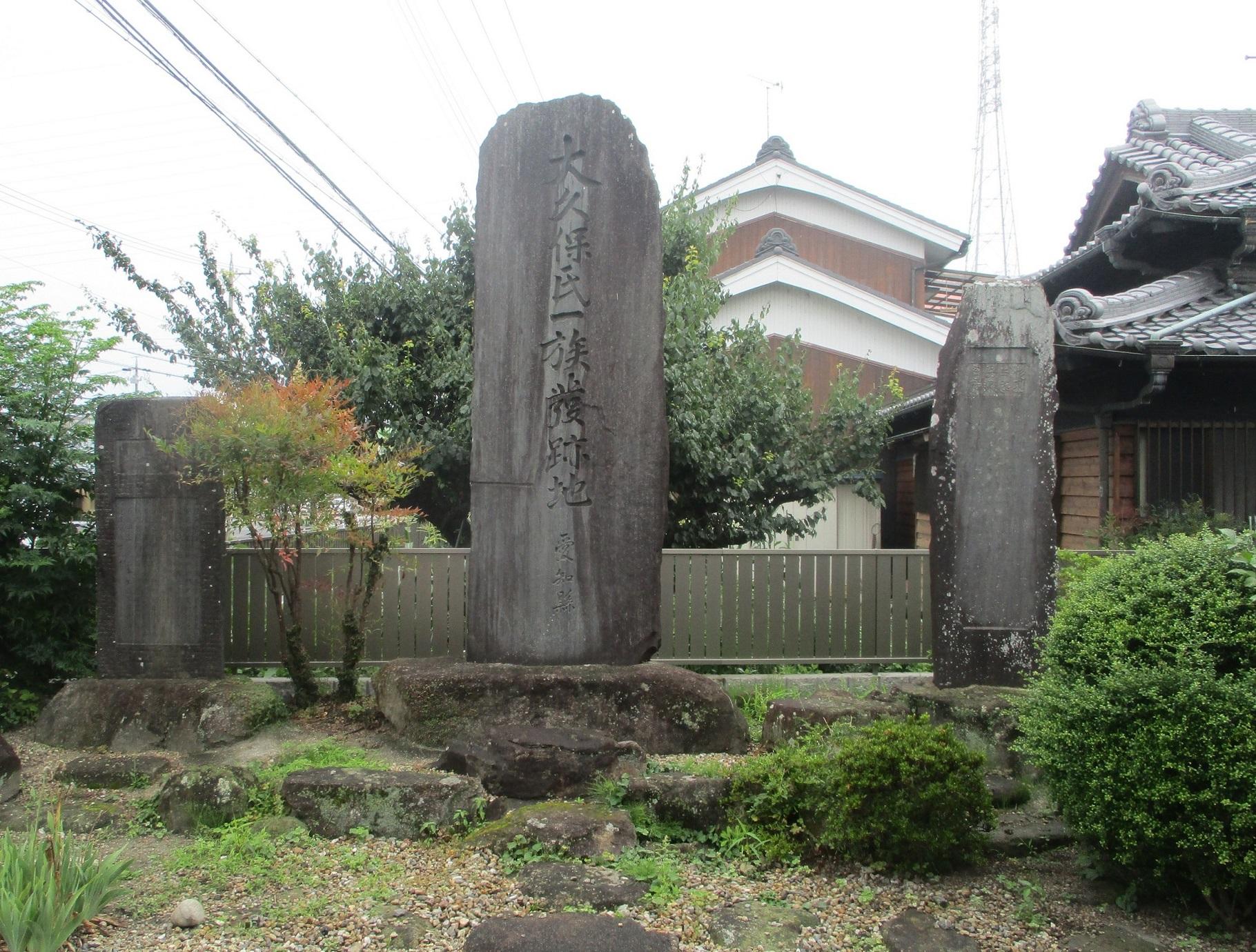 2020.6.22 (16) 上和田 - 大久保氏一族発跡地のいしぶみ 1820-1380