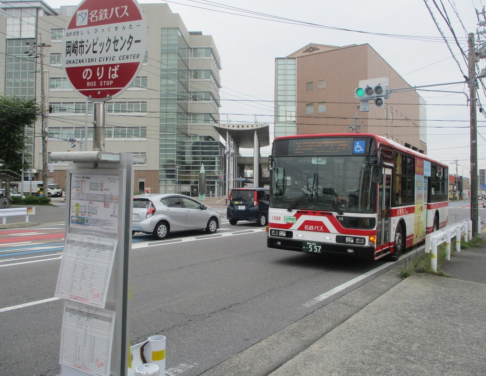 2020.6.22 (25) 岡崎市シビックセンターバス停 - 大門駅いきバス 1550-1200