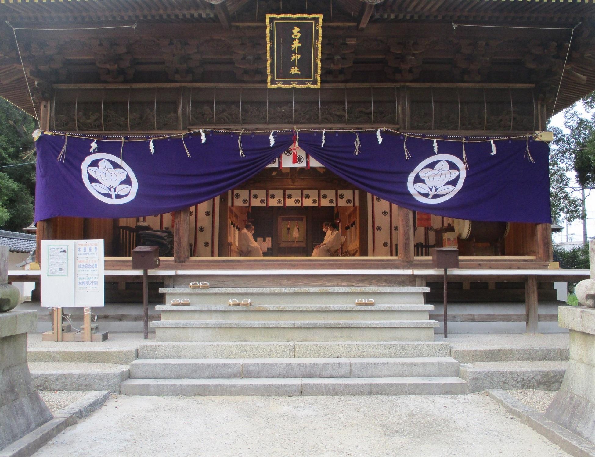 2020.6.27 (53) 古井神社 - 本社殿内 1950-1500