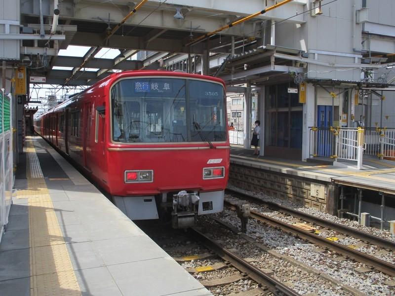 2020.6.29 (15) しんあんじょう - 岐阜いき急行 2000-1500