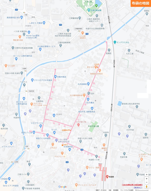 布袋の地図(あきひこ) 1165-1475