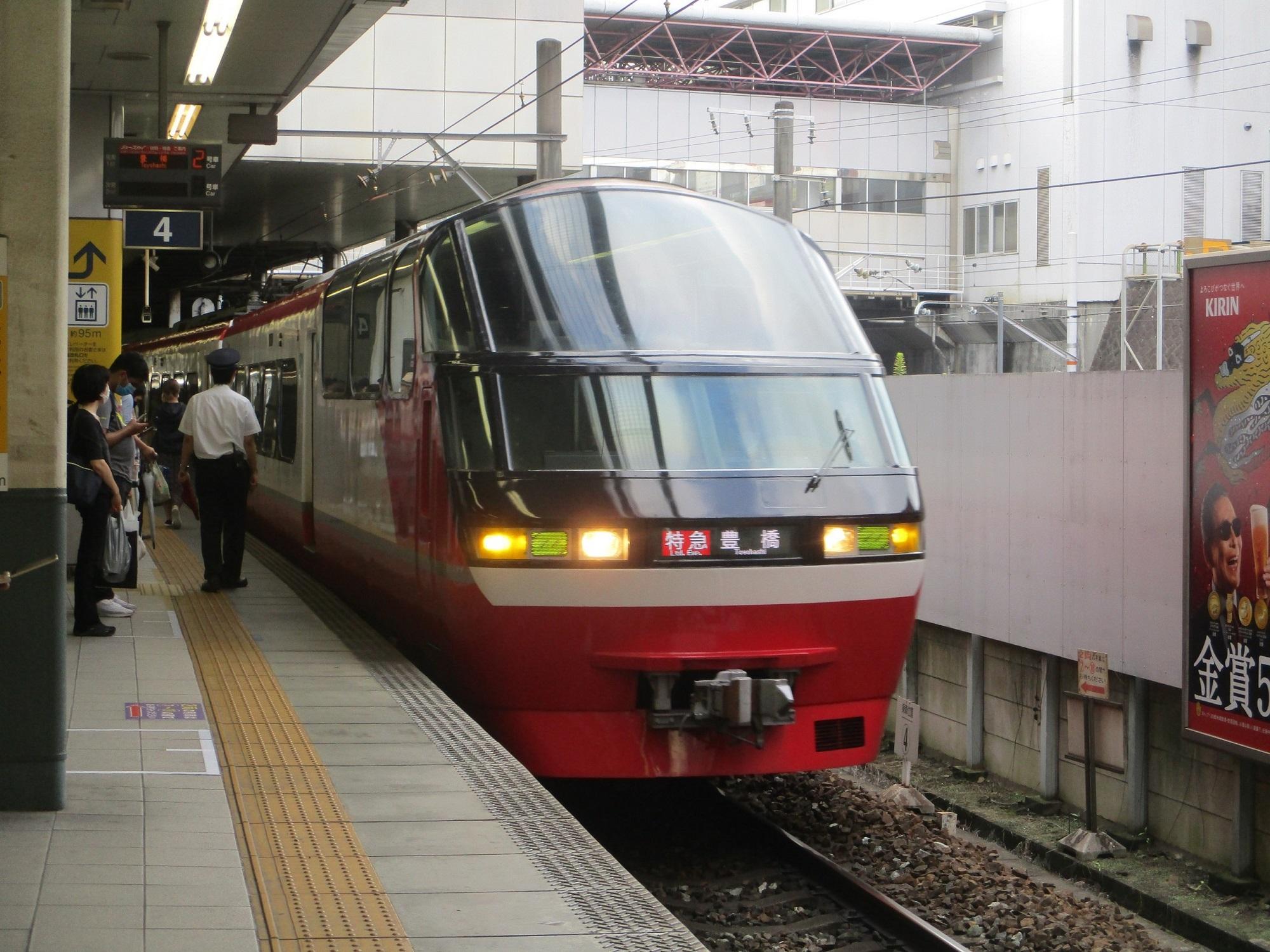 2020.7.5 (54) 金山 - 豊橋いき特急 2000-1500