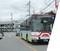 2020.7.8 (5) 知立ひがしふみきりきた - 名鉄バス 1520-1300