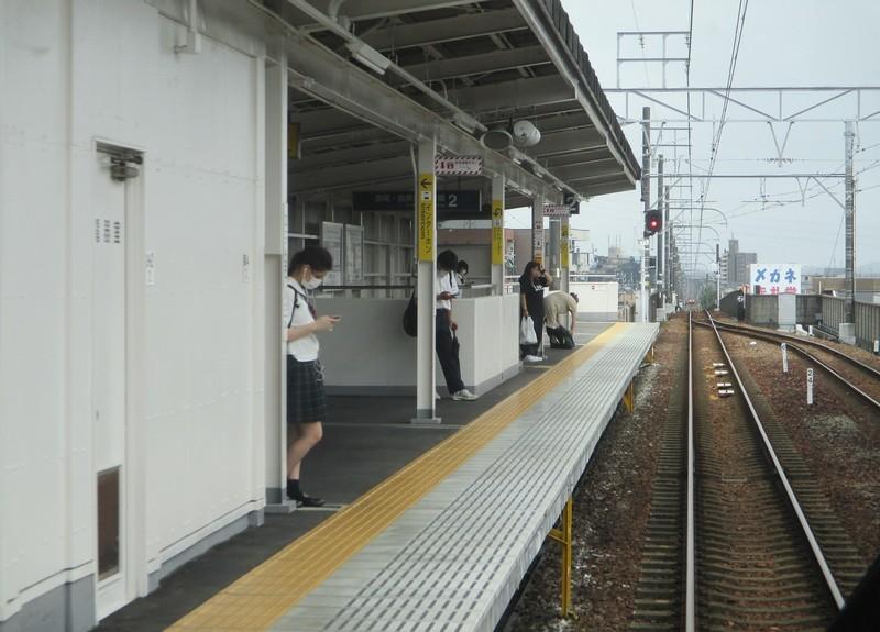 2020.7.10 (34) 吉良吉田いき急行 - みなみあんじょう 1600-1150