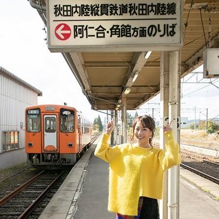 20019.12.8 小林未来さん(アサ芸プラス) 448-448