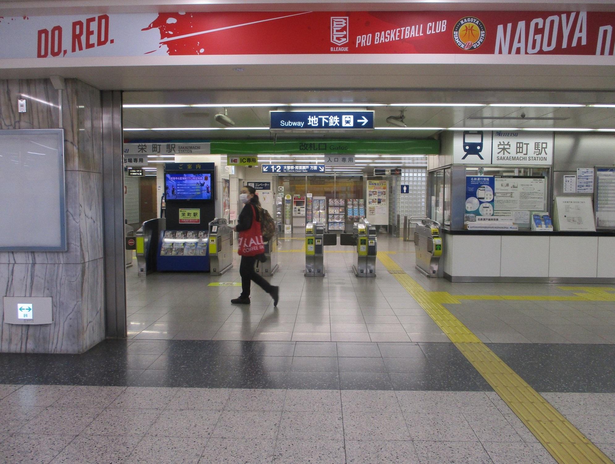 2020.7.13 (5) 栄町 - かいさつ 1990-1500