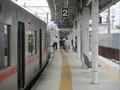 2020.7.13 (24) 喜多山 - 尾張瀬戸いき準急 2000-1500