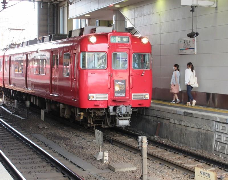 2020.7.21 (2) 東岡崎 - 豊川稲荷いき急行 1900-1500