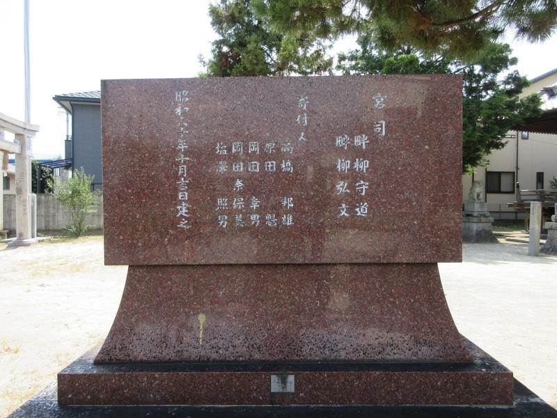 2020.8.6 (7) 大友天神社 - 由緒がき(うらめん) 2000-1500
