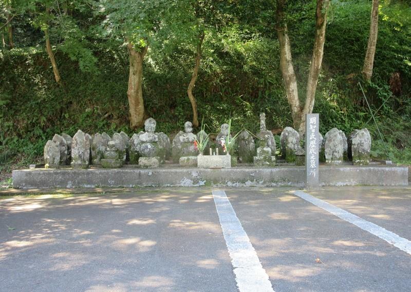2020.8.15 (52) 天竜寺 - 明智氏歴代の墓所 1600-1140