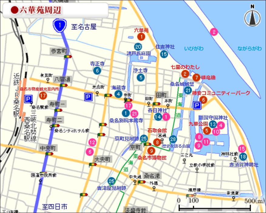 2020.8.24 六華苑の地図 877-702