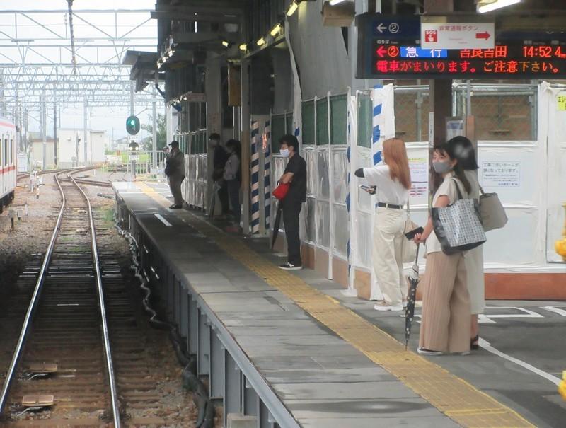 2020.9.7 (21) 吉良吉田いき急行 - しんあんじょう 1190-900