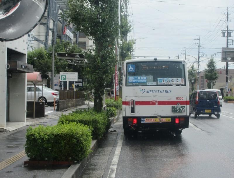 2020.9.10 (10) JR岡崎駅いきバス - 岡崎警察署前バス停 1570-1200