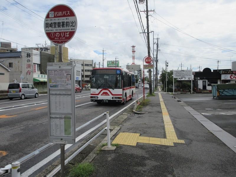 2020.9.10 (20) 岡崎警察署前(北)バス停 - 東岡崎いきバス 1600-1200
