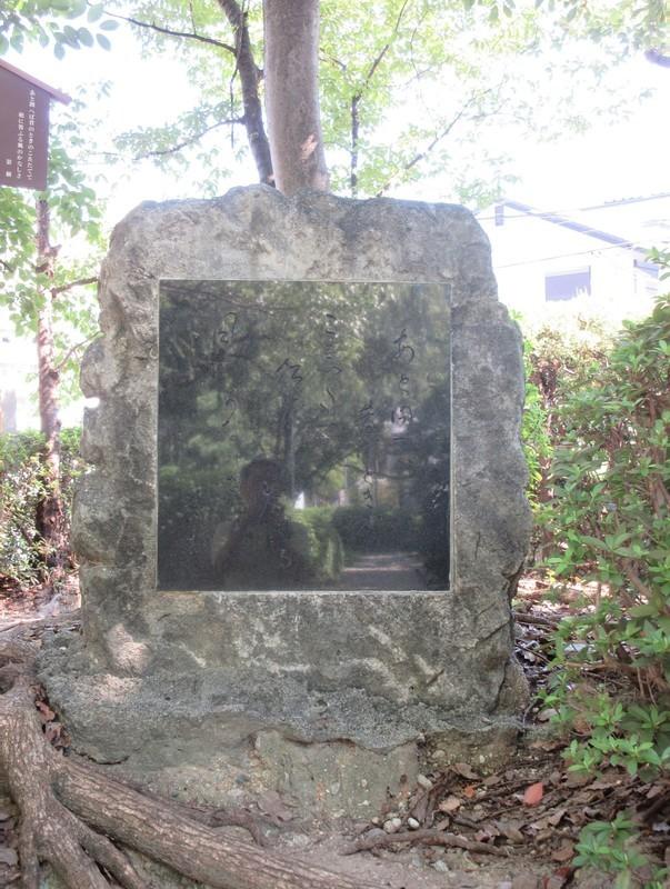 2020.9.21 (44) 桶狭間古戦場 - 香川景樹のうた 1500-1990