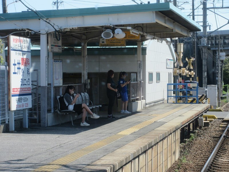 2020.9.21 (71) 西尾いきふつう - ふるい 1600-1200
