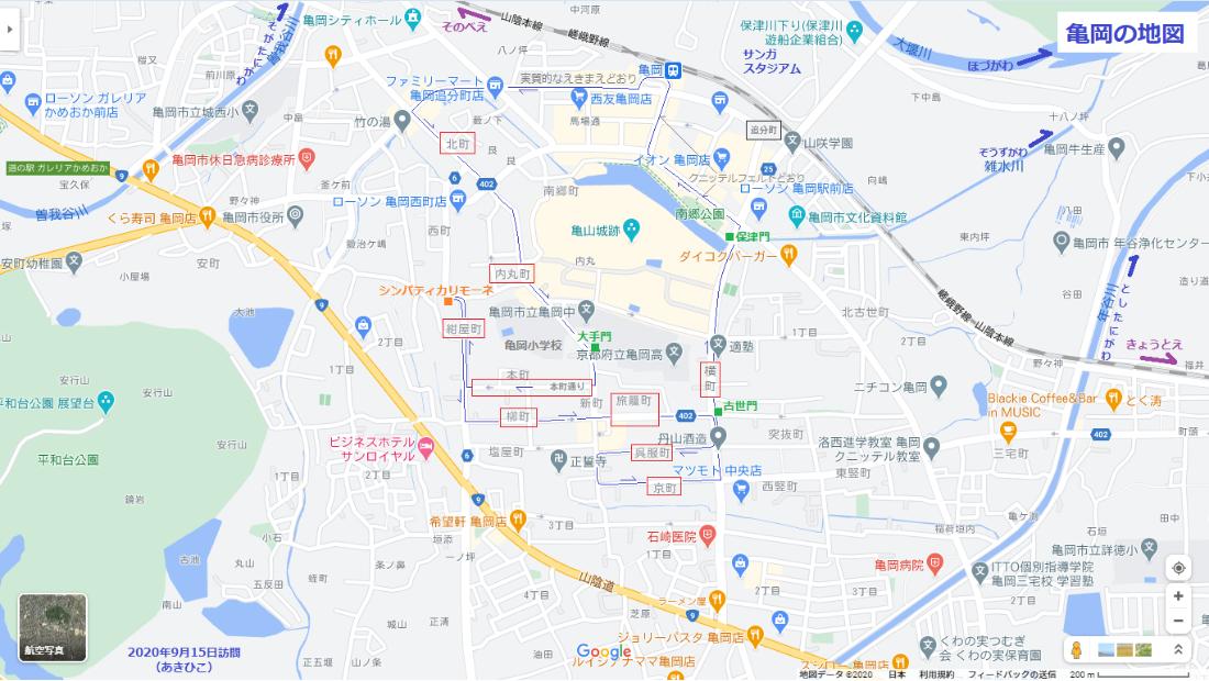 2020.9.15 亀岡の地図(あきひこ) 1100-620