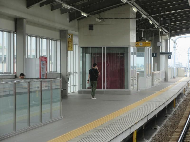 2020.9.23 (15) しんあんじょういきふつう - 桜井 1600-1200