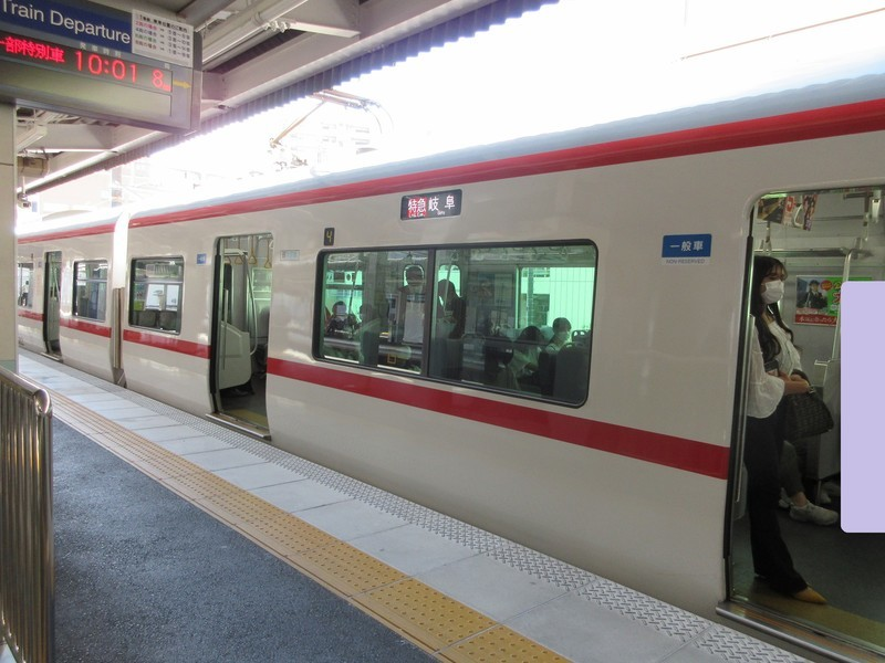 2020.9.24 (4) 神宮前 - 岐阜いき特急 2000-1500