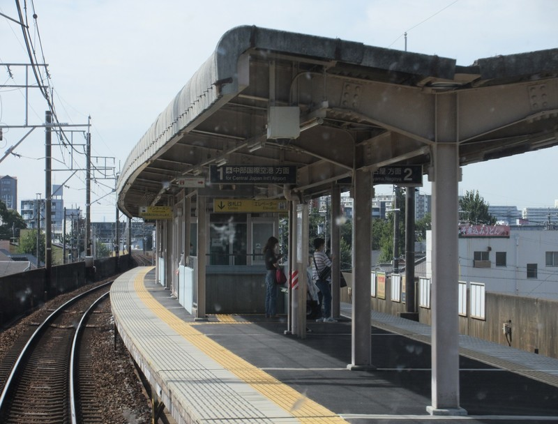 2020.9.24 (9) 河和いき急行 - 豊田本町 1580-1200