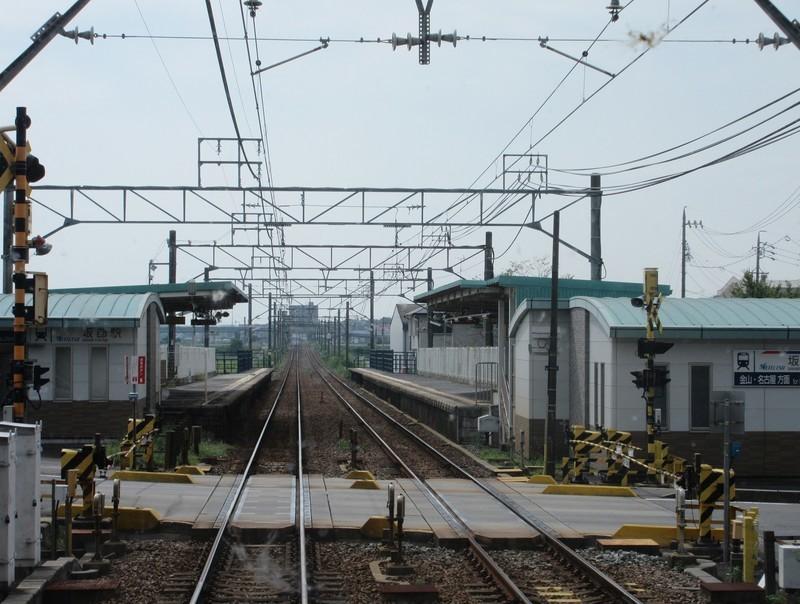 2020.9.24 (37) 河和いき急行 - 坂部 1590-1200