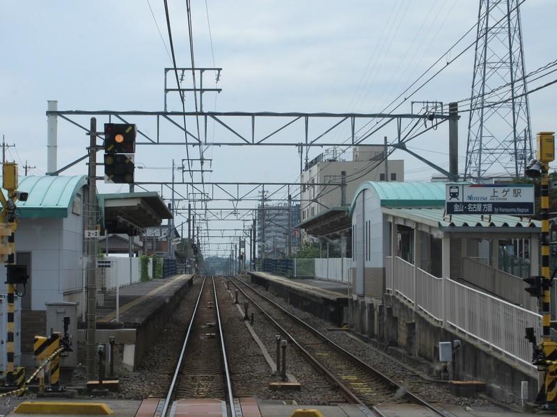 2020.9.24 (50) 河和いき急行 - 上ゲ(あげ) 1600-1200