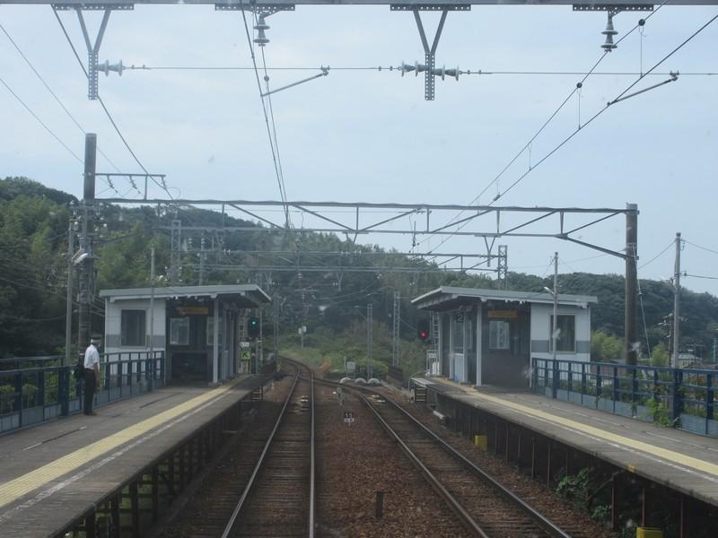 2020.9.24 (71) 内海いき特急 - 上野間 1600-1200
