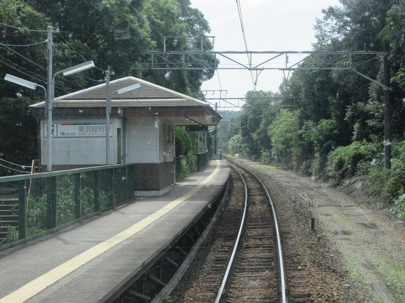 2020.9.24 (74) 内海いき特急 - 美浜緑苑 1600-1200
