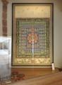 2020.9.24 (77) 杉本美術館 - 胎蔵界曼荼羅 1460-2000