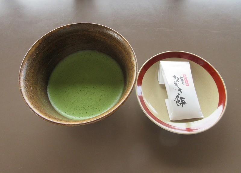 2020.9.24 (78) 杉本美術館 - 抹茶 1200-860