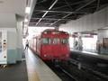 2020.9.24 (100) 神宮前 - 名古屋いき特急 2000-1500