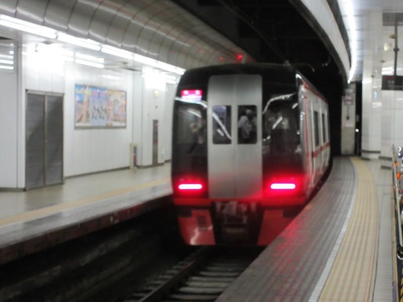 2020.10.1 (44) 名古屋 -  セントレアいき特急 1400-1050