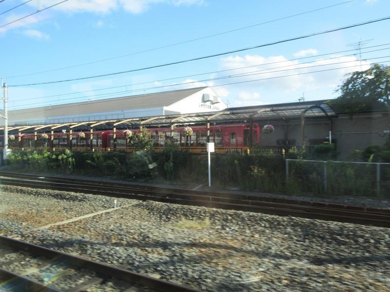 2020.10.6 (144) 京都いきはしだて4号 - 嵯峨嵐山(トロッコ列車) 1400-1050