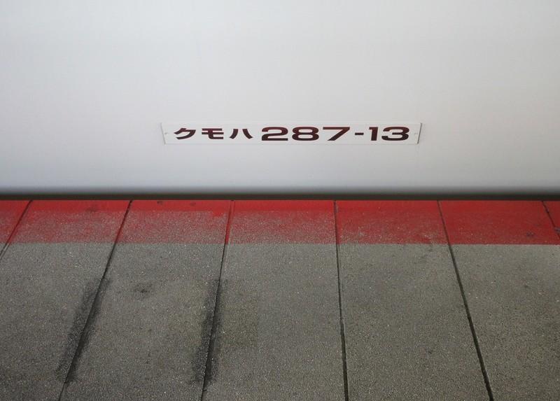 2020.10.6 (148) 京都 - 京都いきまいづる10号 1200-860