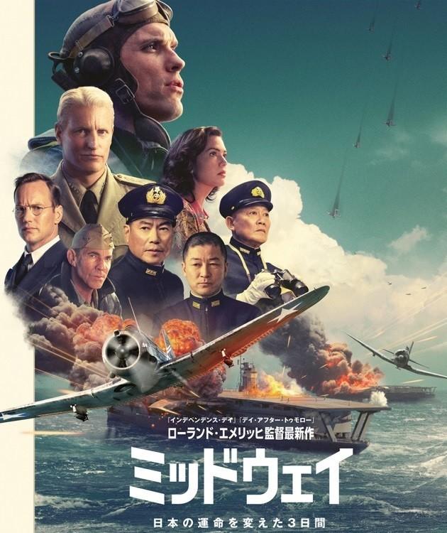 2020.10.14 映画『ミッドヱー』 630-750