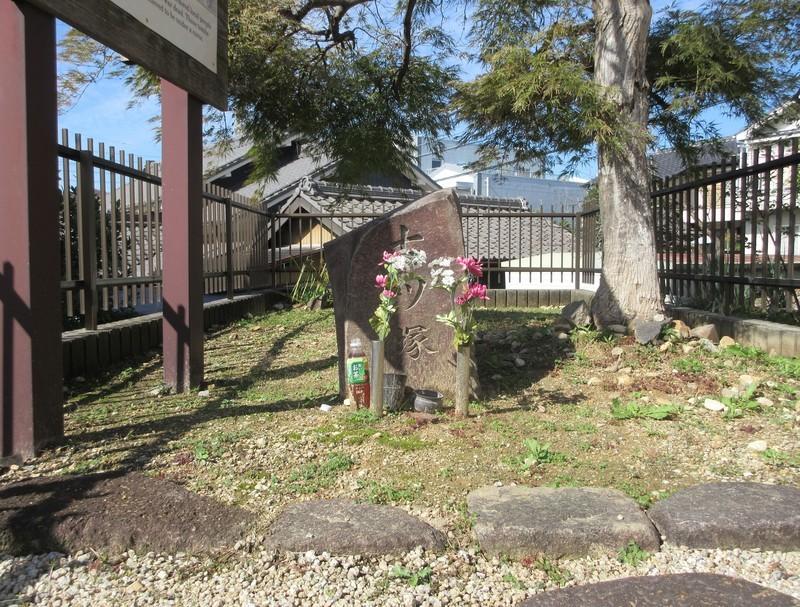 2020.10.20 (16) 桶狭間古戦場 - 七ツ塚 1780-1350