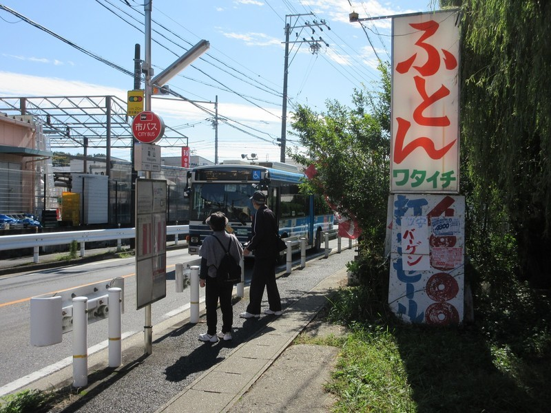 2020.10.20 (32) 幕山バス停 - 要町いきバス 1600-1200