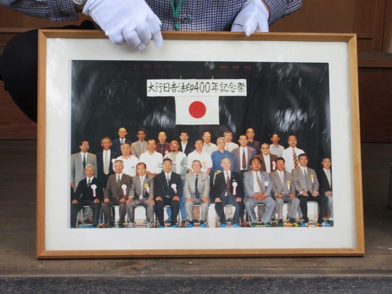 2020.10.22 (5) 大行日吉法印400年記念祭 - 写真 2000-1500