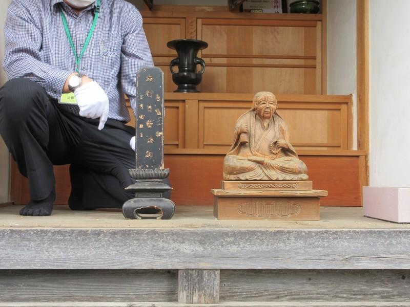 2020.10.22 (7) 西別所 - 大行日吉法印木造 2000-1500