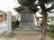 2020.10.22 (10) 西別所 - 大行日吉法印堂 2000-1500