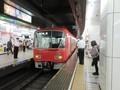 2020.10.27 (40) 名古屋 - 弥富いきふつう 2000-1500