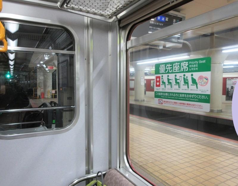 2020.10.27 (48) 富吉いきふつう - 名古屋しゅっぱつ 1340-1050