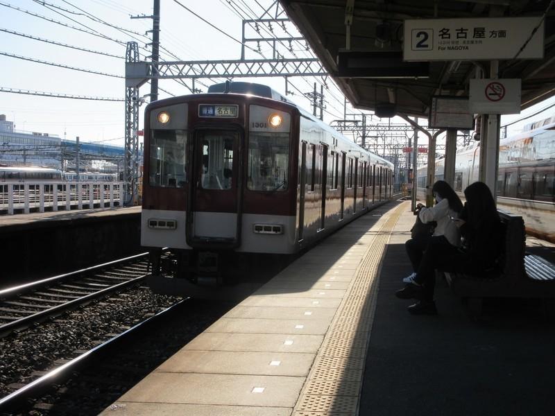 2020.10.27 (74) 米野 - 名古屋いきふつう 1600-1200