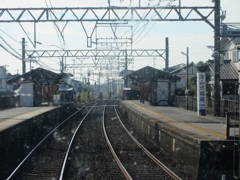 2020.11.13 (69) 松阪いき急行 - 海山道 1400-1050